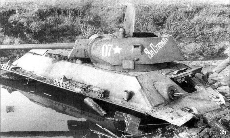 Т-34 Сталинградский тракторный завод.jpg