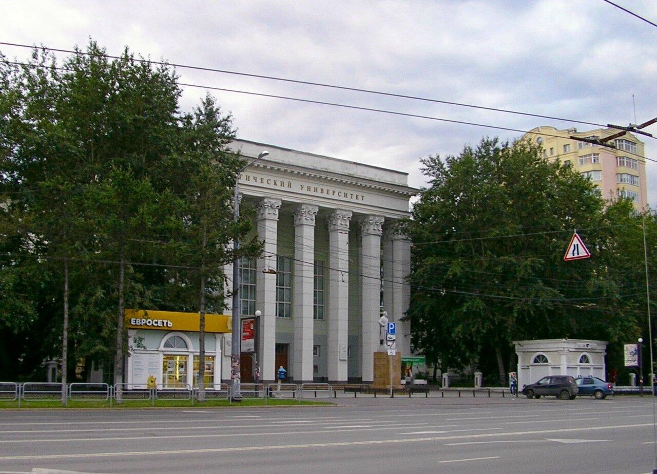 Челябинск. Проспект им. Ленина (3).JPG