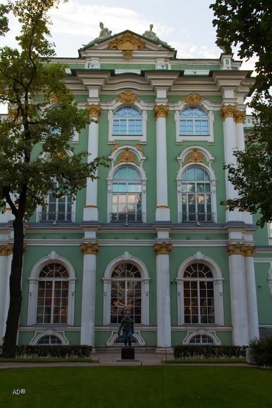 Санкт-Петербург, Центральный р-н