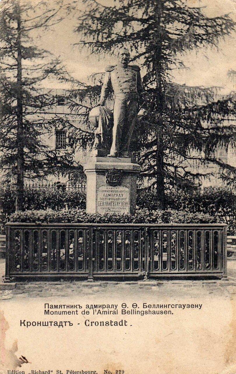 Памятник адмиралу Ф.Ф. Беллингсгаузену