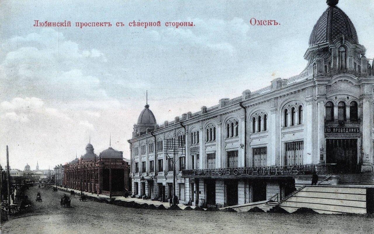 Омск. Любинский проспект с северной стороны