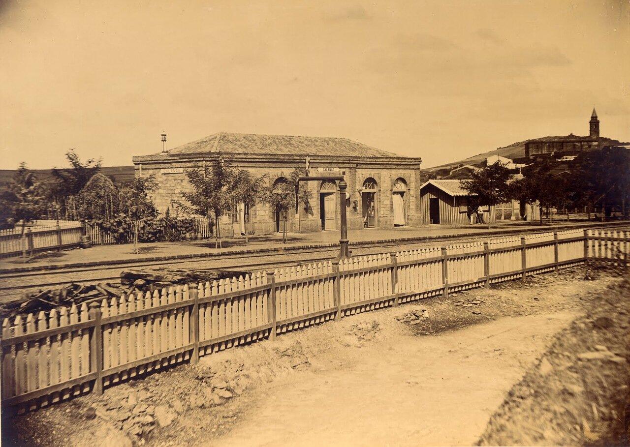 Станция Каланус