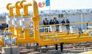 Румынские СМИ: газопровод Яссы-Унгены - бесполезен
