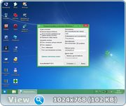 Windows 7 Ultimate SP1 Plus PE by StartSoft v.32 (32bit+64bit) (2013)