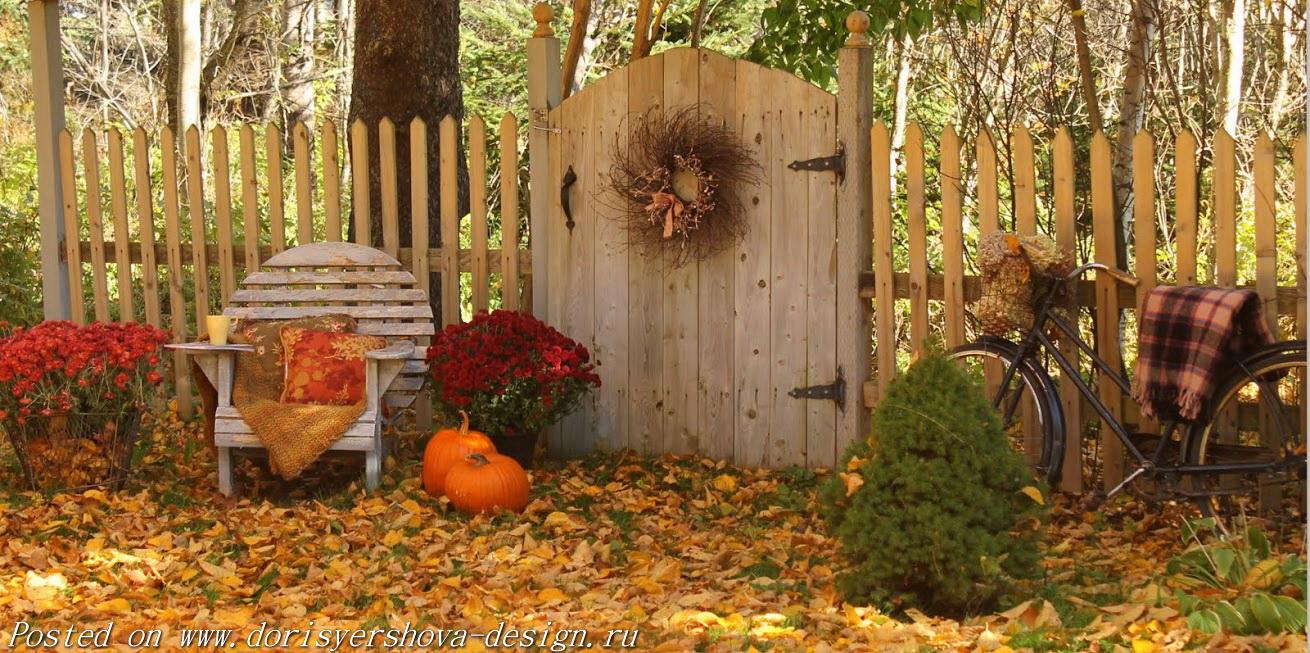олотая осень в саду, кресло, тыква, плед, чай, книги, пруд, желтые листья,подушка