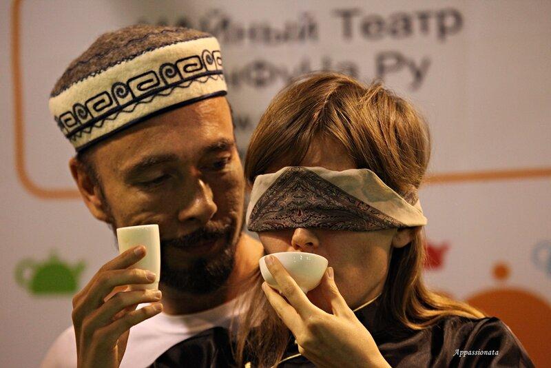 Слепая парная чайная церемония