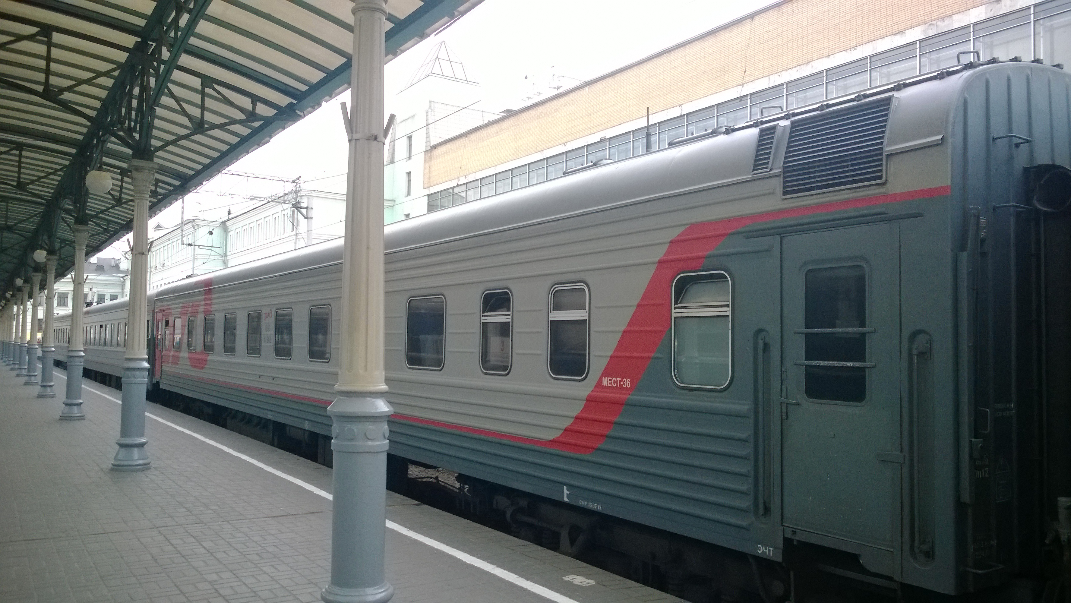 схема поезда нижний новгород -симферополь летом 2011 г