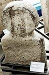 Антропоморфное надгробие Мусы, жены Эрота. I-IIвв. н.э.