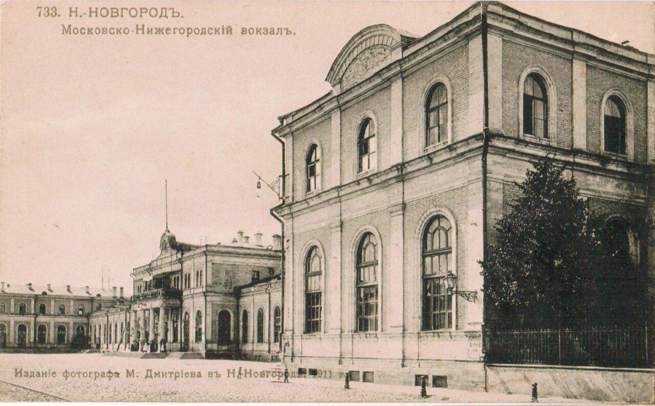 Московско-Нижегородский вокзал
