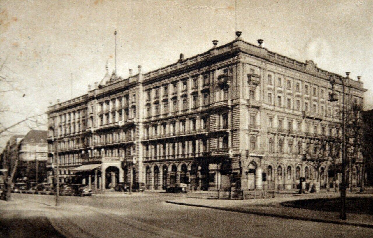 Берлин. Гостиница «Кайзерхоф» 1933