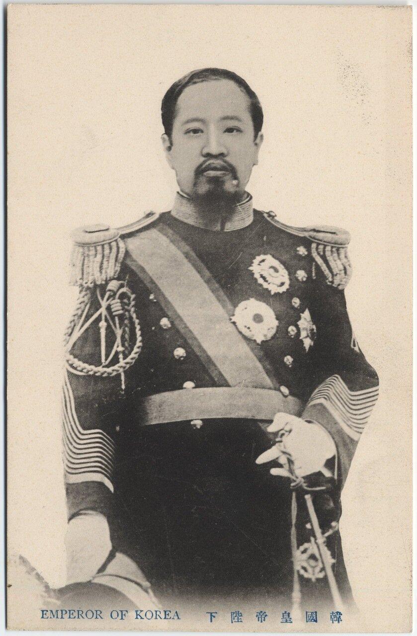 Король Сонджон (1874-1926), император Кореи