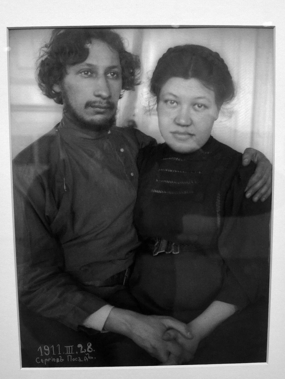1911. Павел Флоренский с супругой Анной. Сергиев Посад