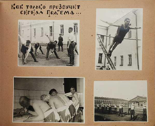 fotoalbom-okruzhnoy-uchebnyy-sbor-nachsostava-pogranichnoy-i-vnutrenney-okhrany-nkvd-v-lvo-1934-g.2.png