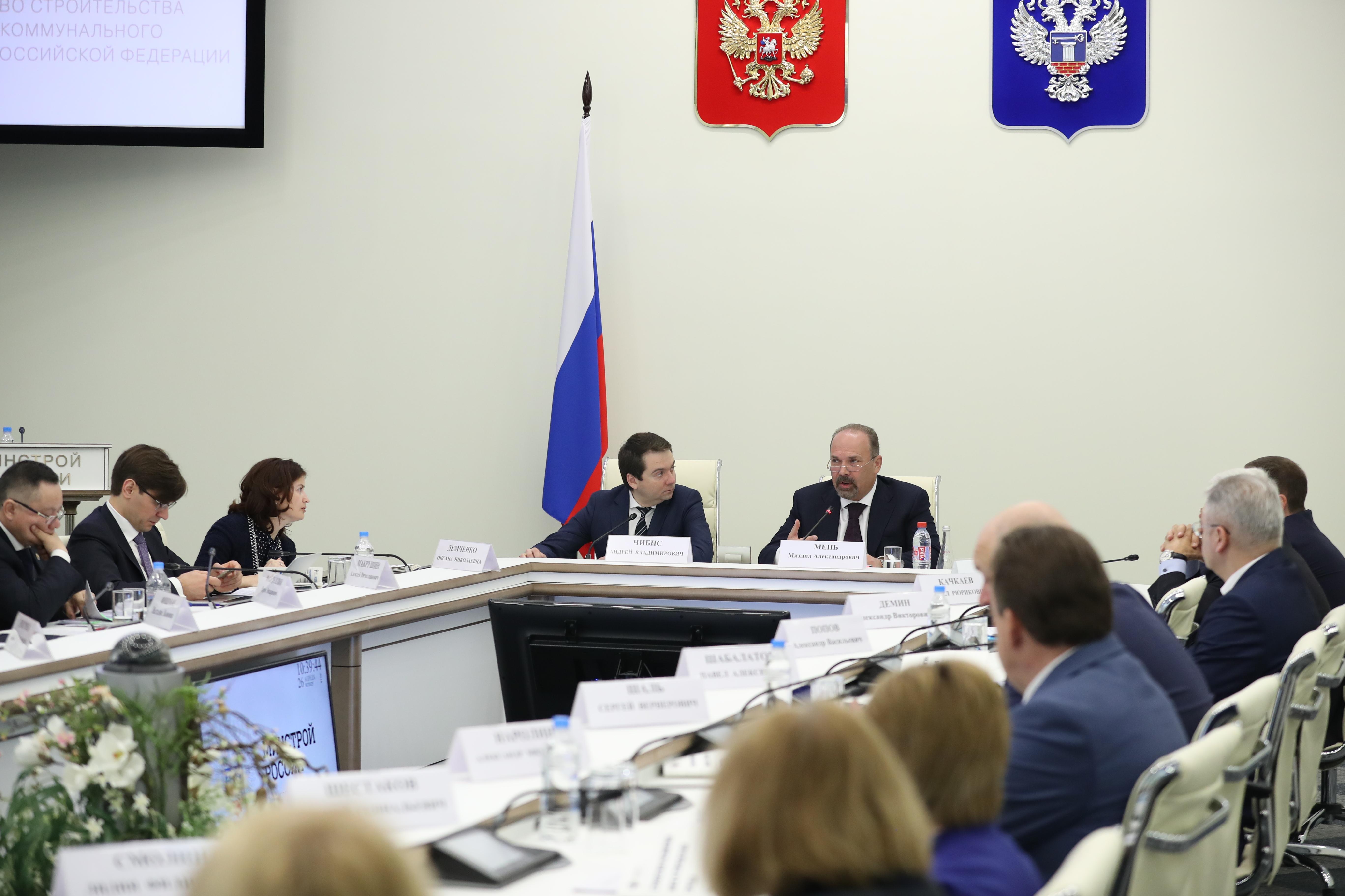 Министр строительства и ЖКХ области Егор Вирков принял участие во Всероссийском совещании