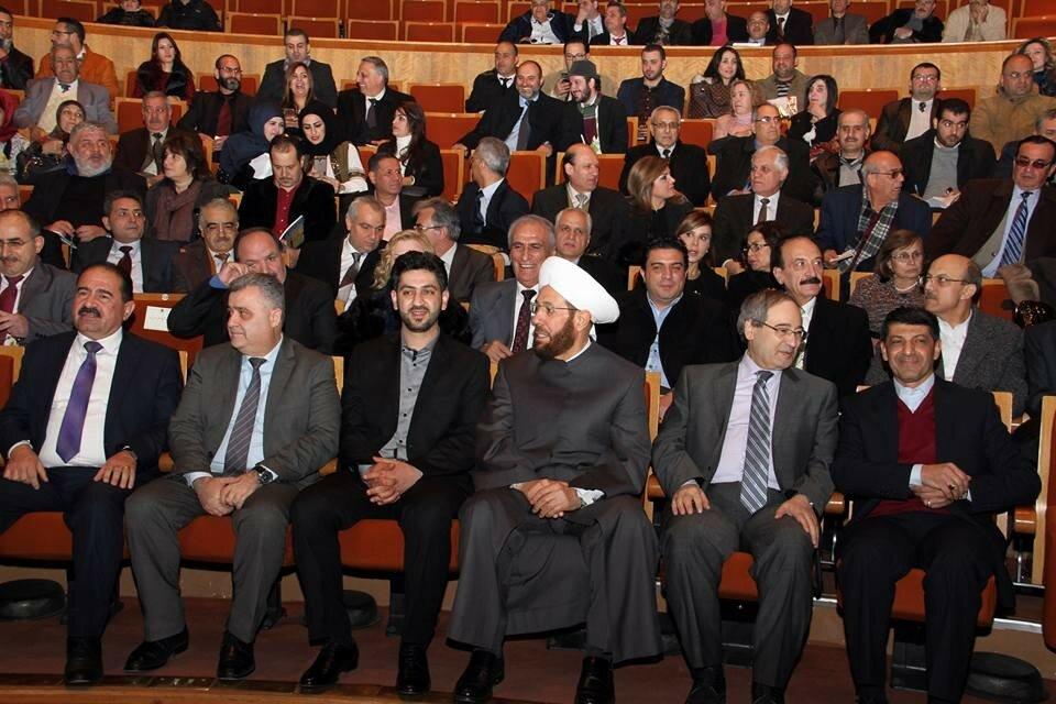 Дамаск февраль 2017 с правительствoм.jpg
