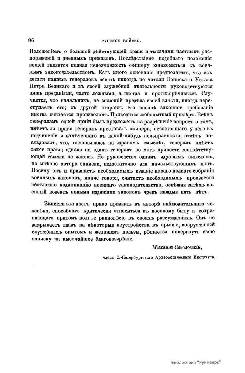 https://img-fotki.yandex.ru/get/935357/199368979.16b/0_26d6a9_a96e5ba7_XXXL.png