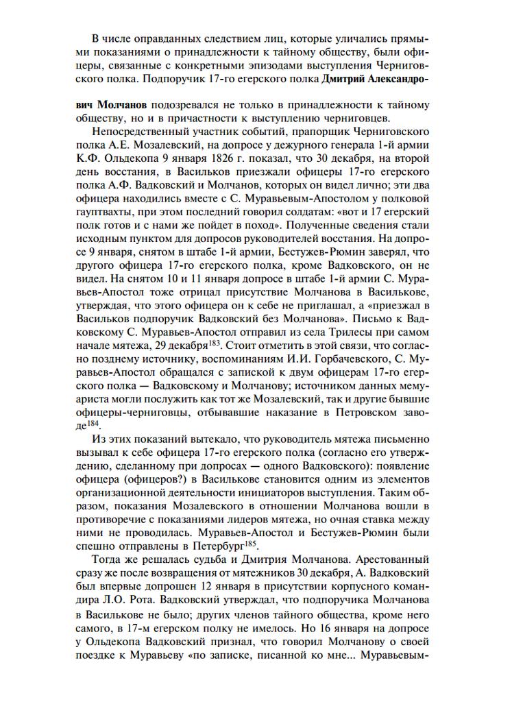 https://img-fotki.yandex.ru/get/935357/199368979.1a7/0_26f5f5_394e835c_XXL.png