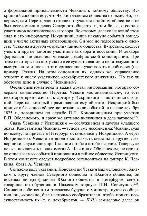 https://img-fotki.yandex.ru/get/935357/199368979.1aa/0_26f6ad_764ecdd9_XXL.jpg
