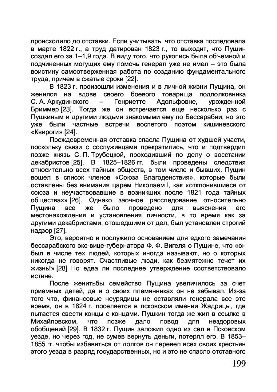 https://img-fotki.yandex.ru/get/935357/199368979.1ae/0_26f7b3_79c0c2bb_XXXL.png