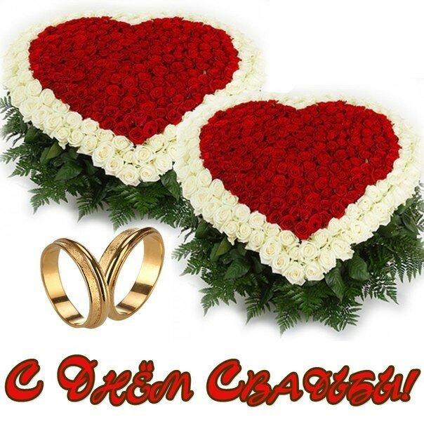 Елка открытки, открытка с днем свадьбы красивые