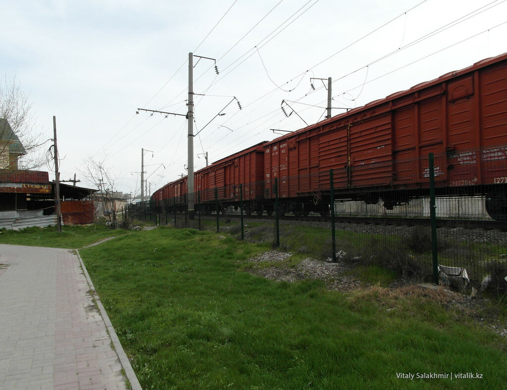 Поезд на Володарского в Шымкенте