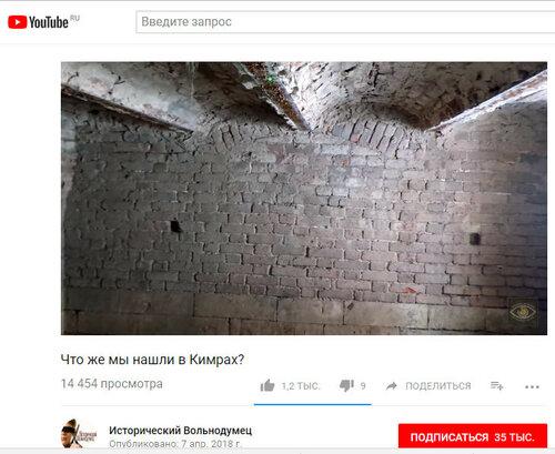 https://img-fotki.yandex.ru/get/935357/337362810.8e/0_22d041_c3c98545_L.jpg