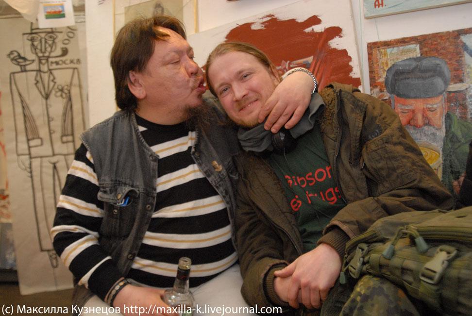 Поцелованный Чемодановым