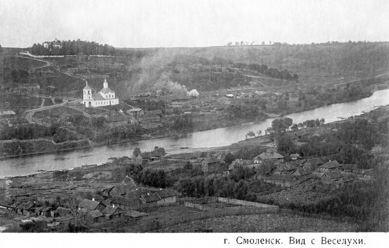 Smolensk s bashni Veselukha 1912 20420.jpg
