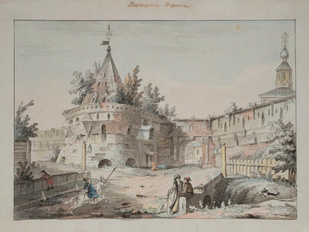 Неизвестный художник (круг Дж. Кваренги). Варварские ворота Китай-города, конец 1790-х гг. Акварель 1790-го года.jpg