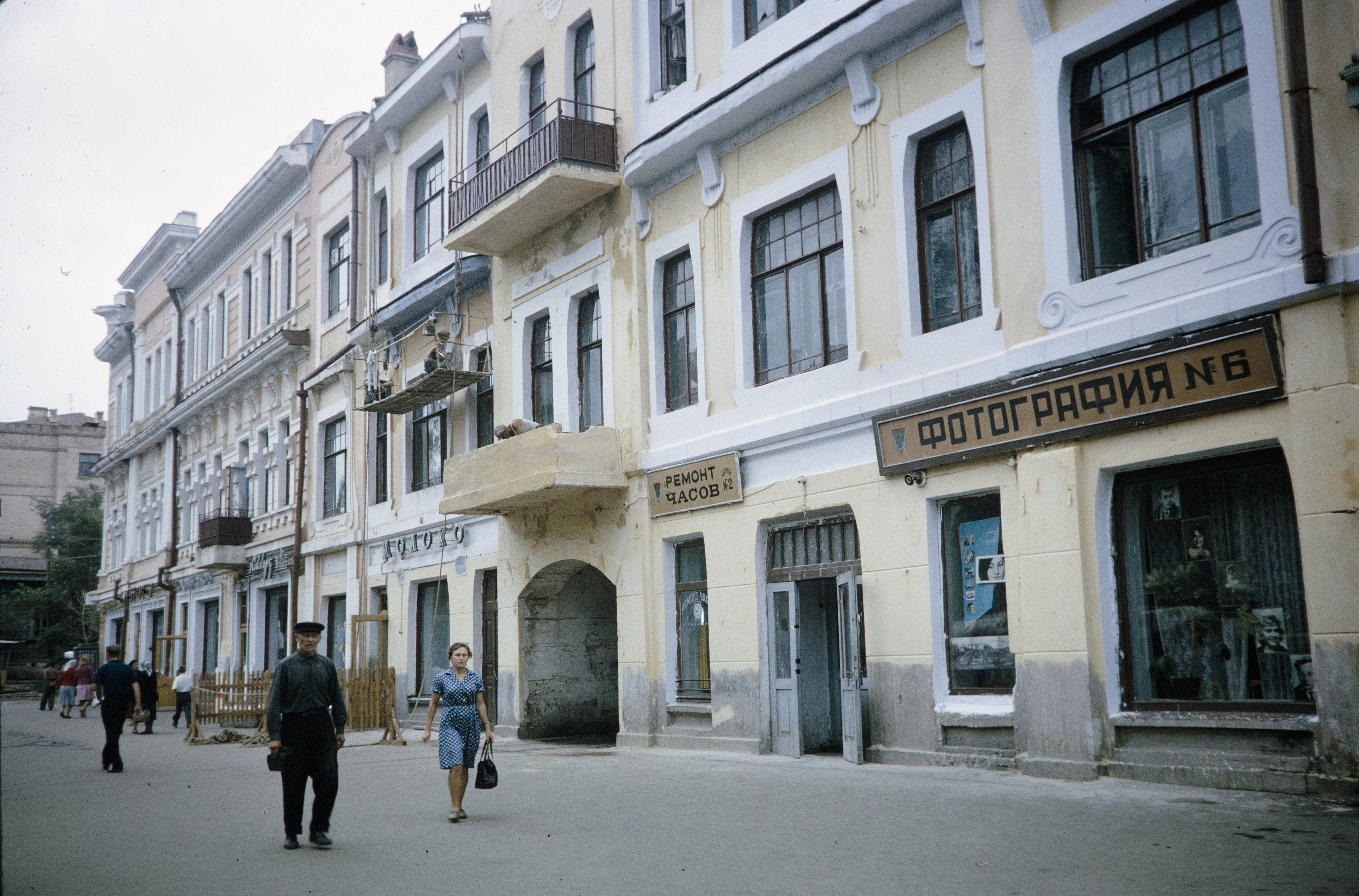 Дома на К.Маркса, №24 и №26