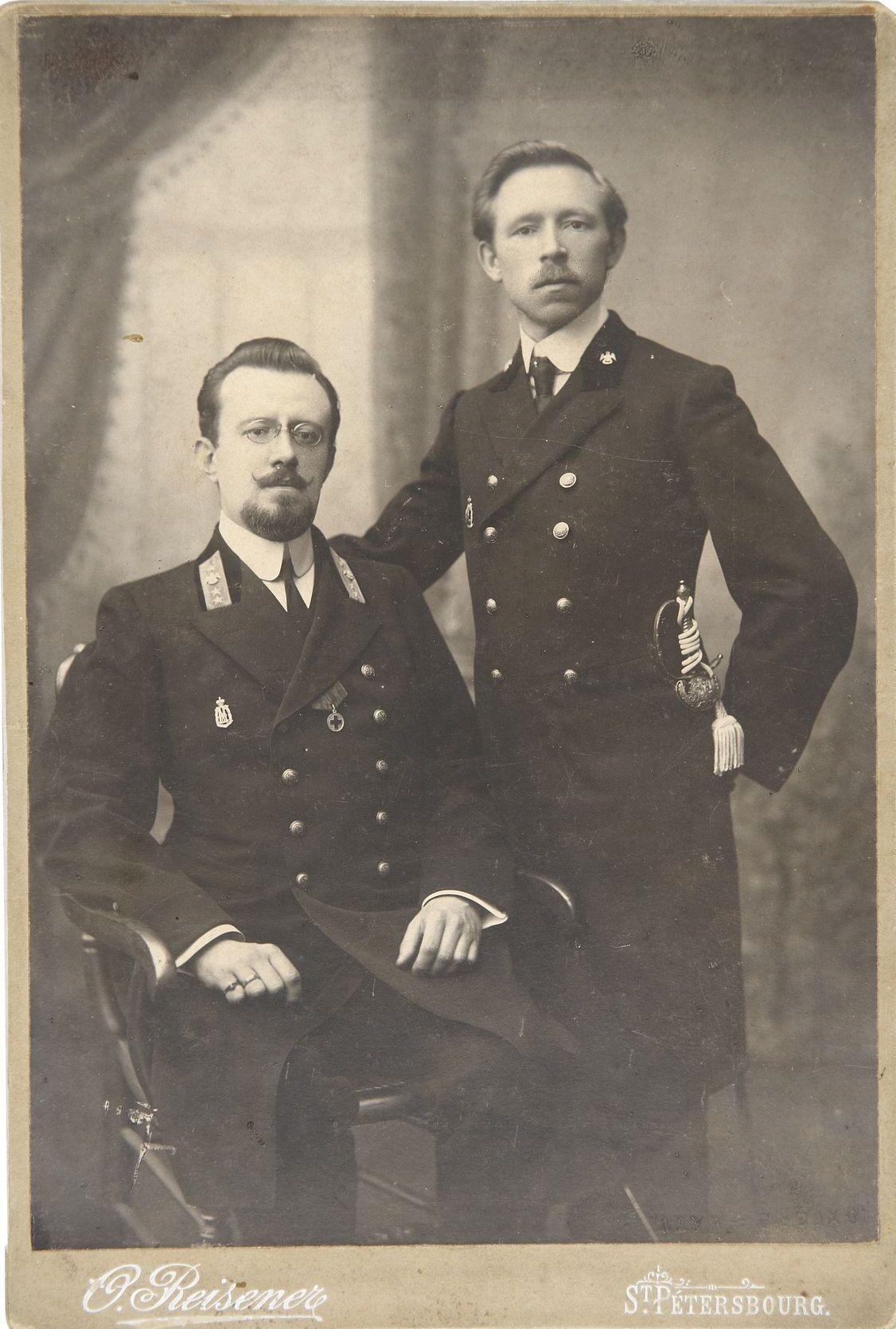 Фото преподавателей детских приютов Ведомства Учреждений Императрицы Марии. 1900-е