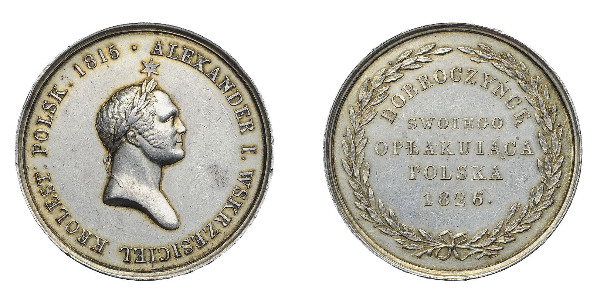 Настольная медаль «В Память Императора Александра I. 1826 г.»