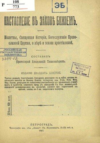 История России 0_e7fbf_5879e490_L