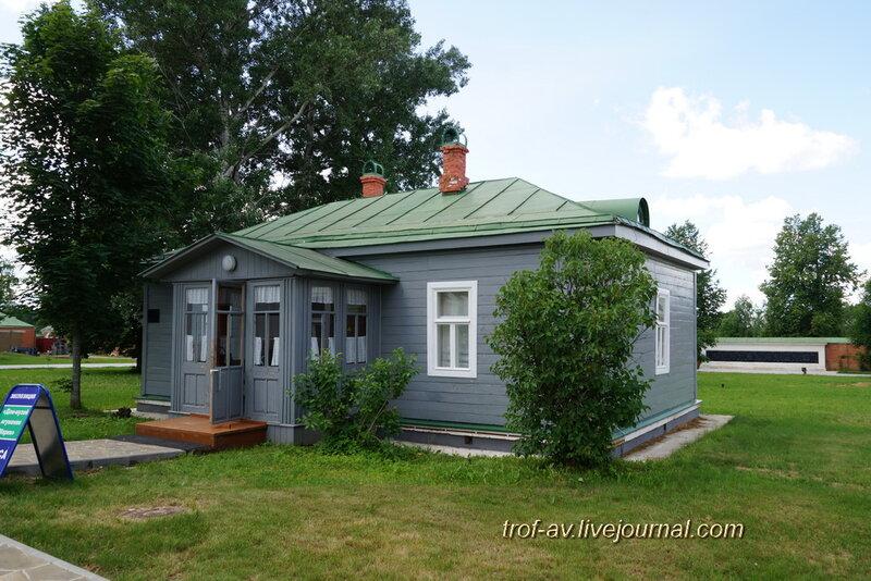 Спасо-Бородинский женский монастырь, дом-музей настоятельницы Тучковой