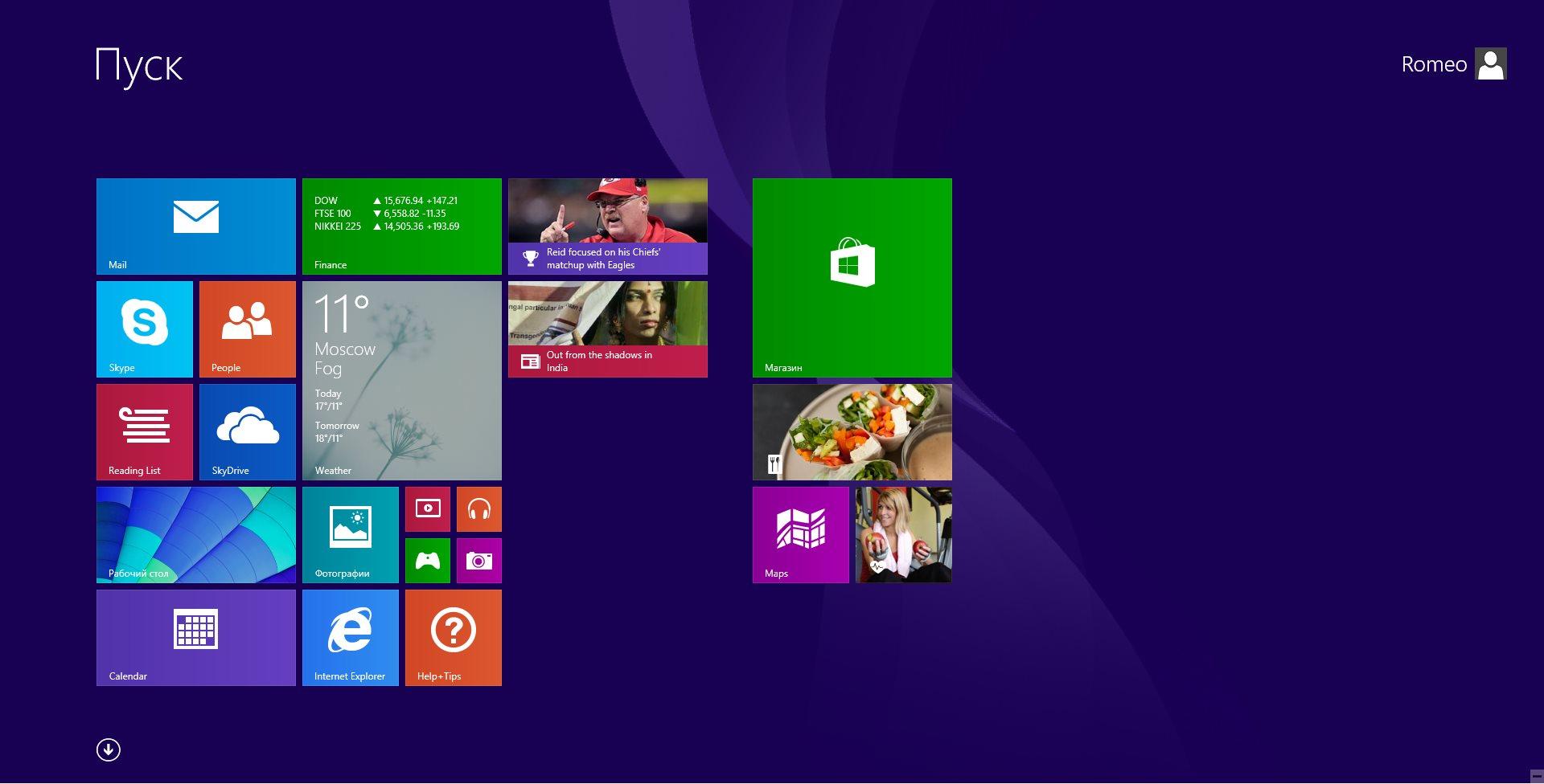 Скачать directx 12 для windows 7 x64 с официального сайта бесплатно