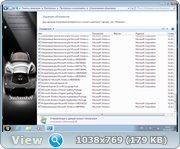 Windows 7 Ultimate SP1_x86_ru DS (Office 2013Pro)v.5.10.13