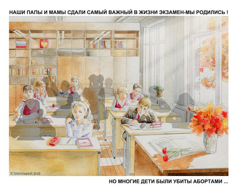 http://img-fotki.yandex.ru/get/9354/168523915.0/0_b9560_5ff9ab0f_XL.jpg