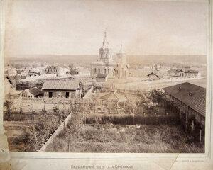 Вид нагорной части села Каменского.