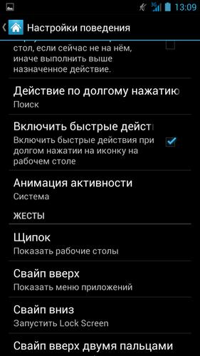 Screenshot_2013-08-26-13-09-30