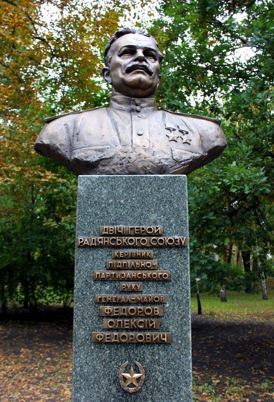 Памятник Алексею Федорову