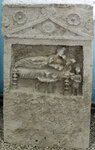 Стела надгробная с изображением загробной трапезы. IIв. н.э.