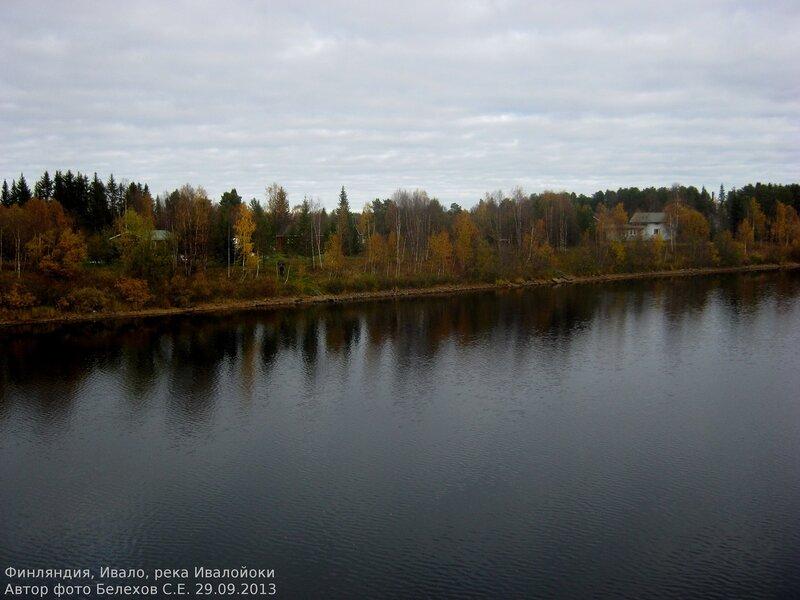 Ивало, осень, река, Финляндия