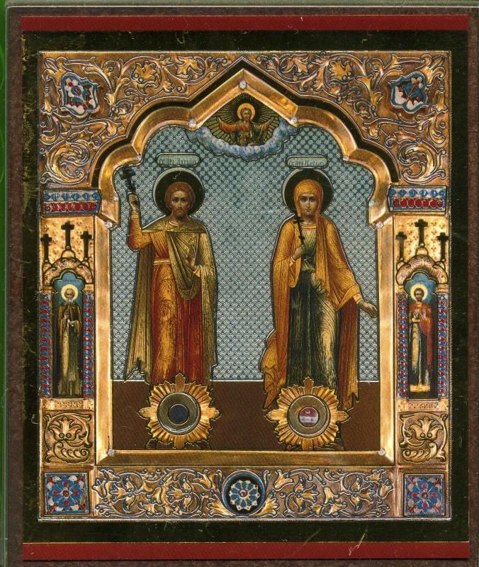 8 сентября - День памяти святых мучеников Адриана и Наталии