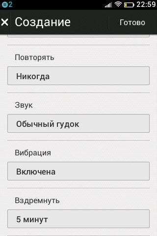 http://img-fotki.yandex.ru/get/9354/9246162.3/0_1181f6_80401c68_L.png