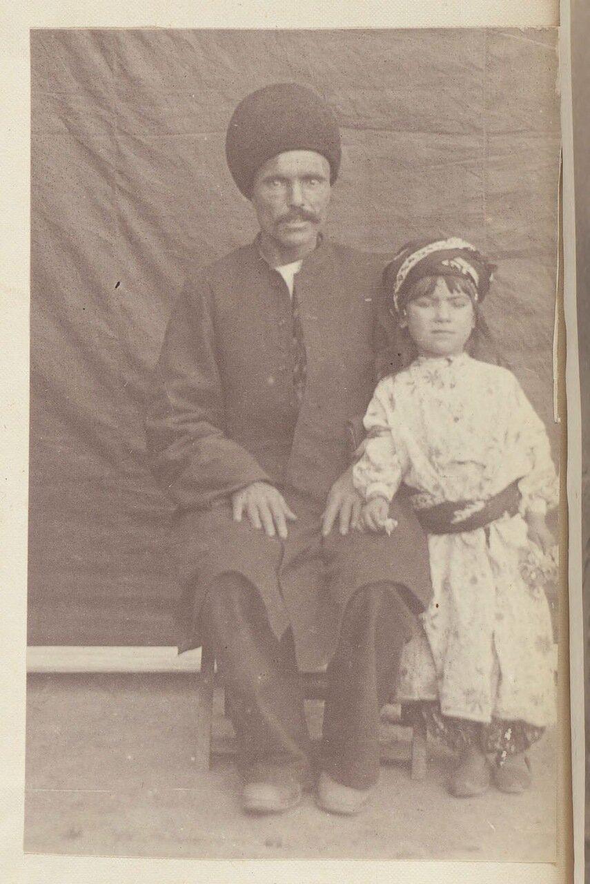 Химмат и его дочь