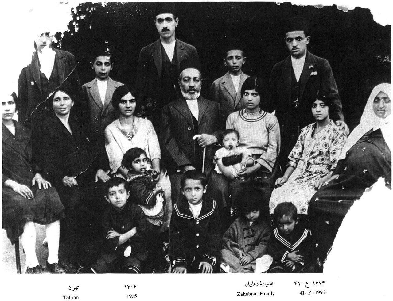 Семья Захабиян, Тегеран, 1924