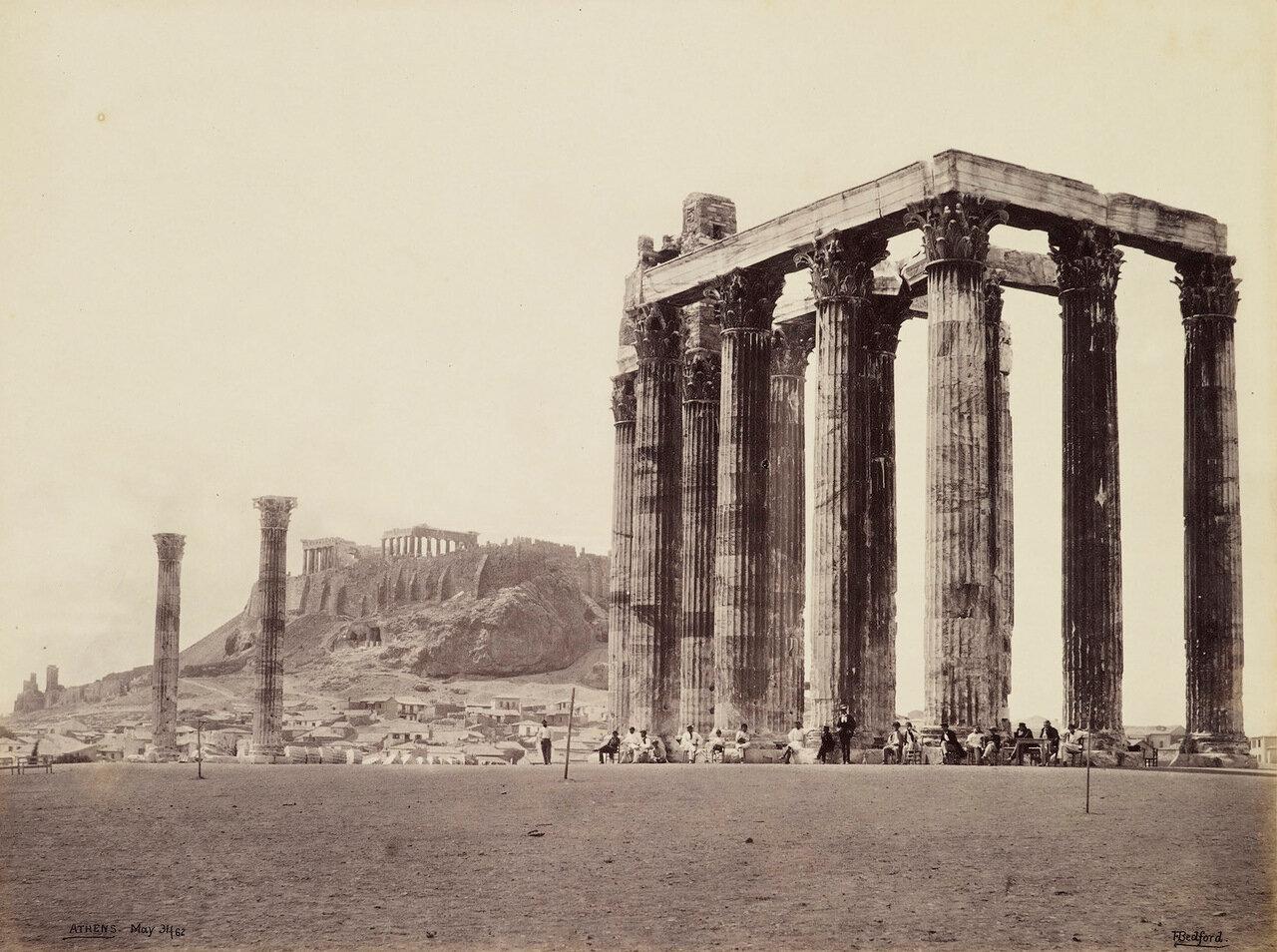 31 мая 1862. Акрополь и храм Зевса Олимпийского. Афины