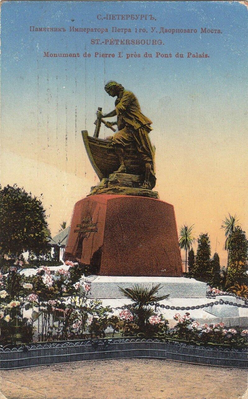 Памятник Императора Петра I у Дворцового Моста