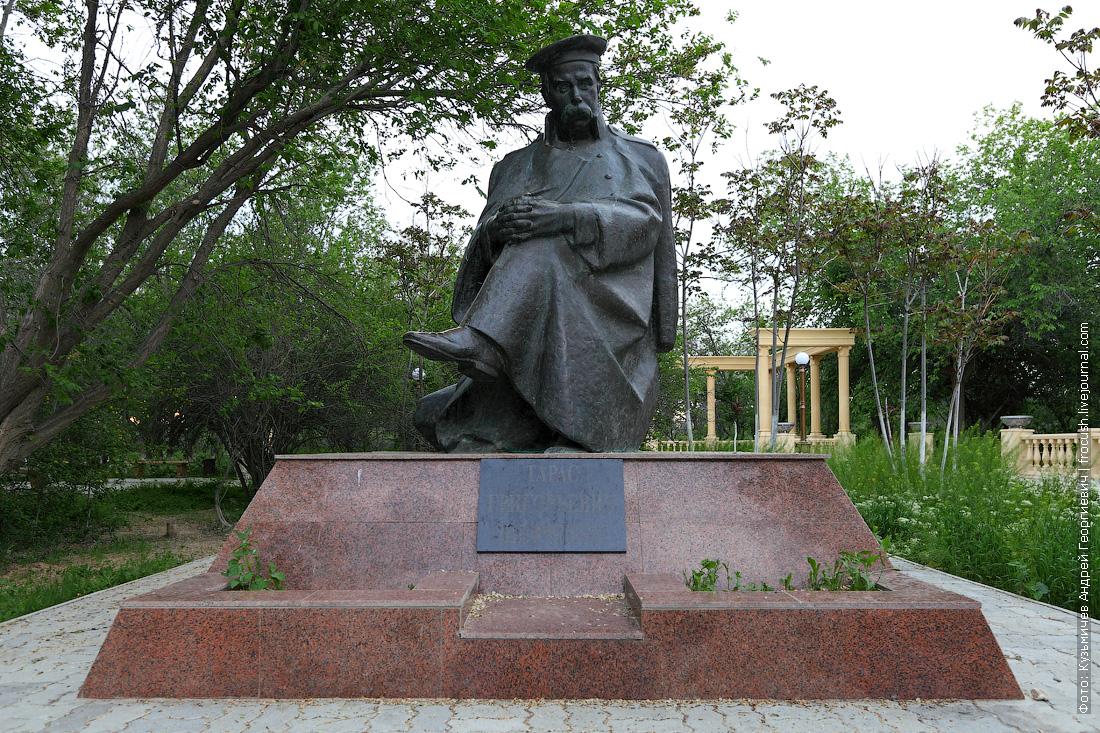 памятник Тарасу Григорьевичу Шевченко Форт-Шевченко