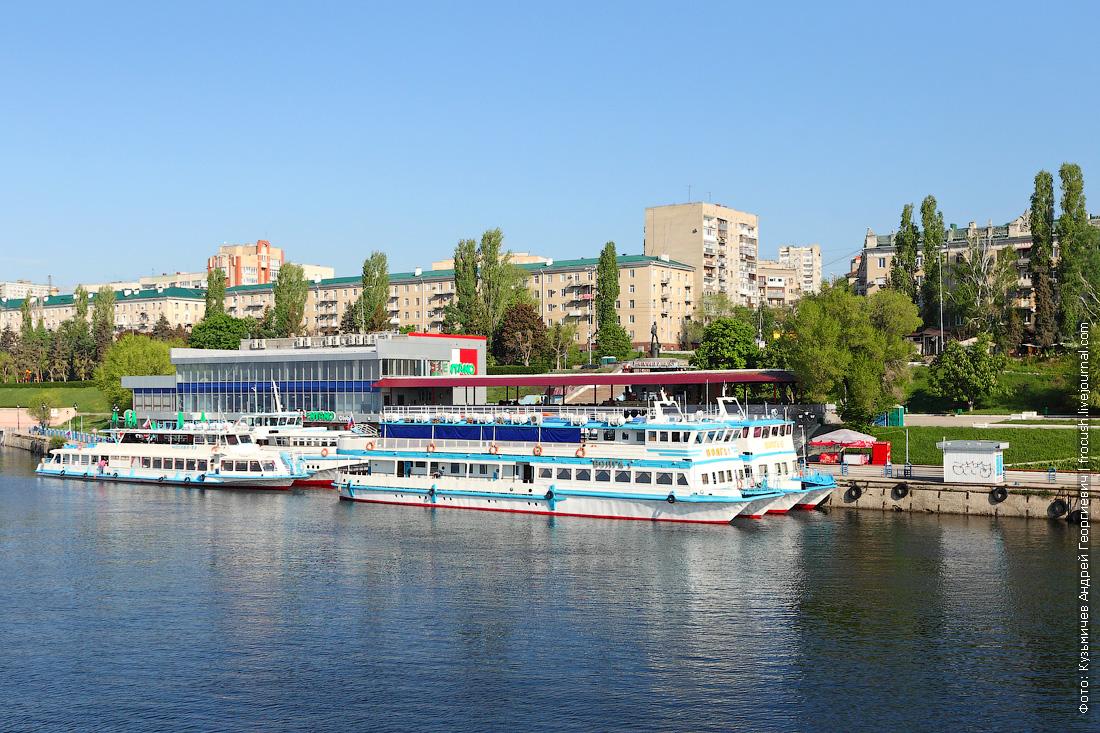 Саратов «Москва-62», «ОМ-164», «Волга-1» и «Волга-2»
